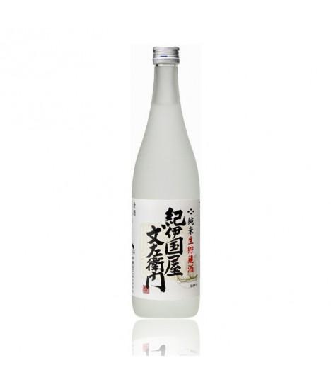 Saké chaud Japonais 15cl